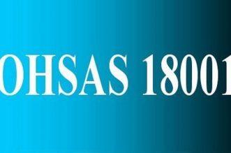 De ce ar trebui sa implementati OHSAS 18001 in organizatia dvs.?