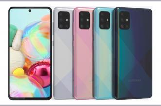 Cele mai bune telefoane Samsung din 2020