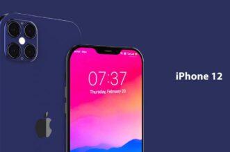 Ce probleme comune au dispozitivele iPhone 12?