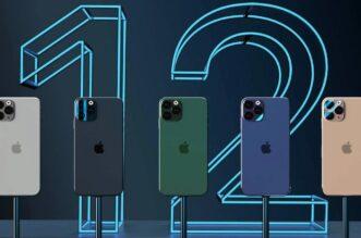 Ce caracteristici lipsesc la iPhone 12?
